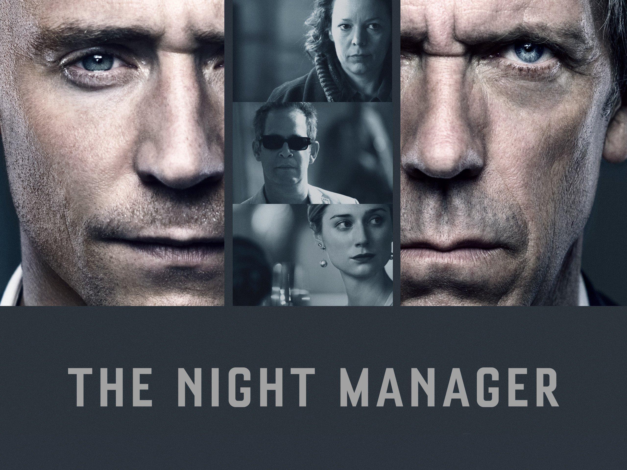 《夜班經理》(The Night Manager)