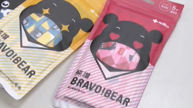 「熊讚口罩」未賣先轟動 傳市府員工網售哄抬