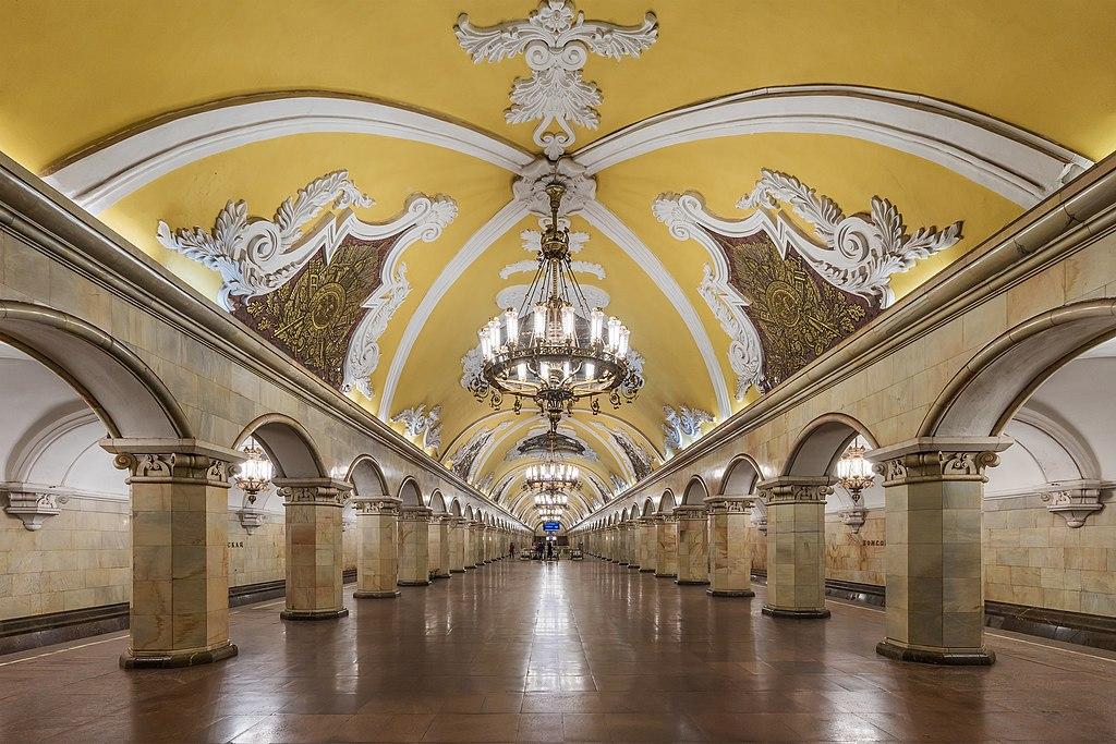 地鐵共青團站 (Photo by A.Savin, License: FAL, Wikimedia Commons提供)