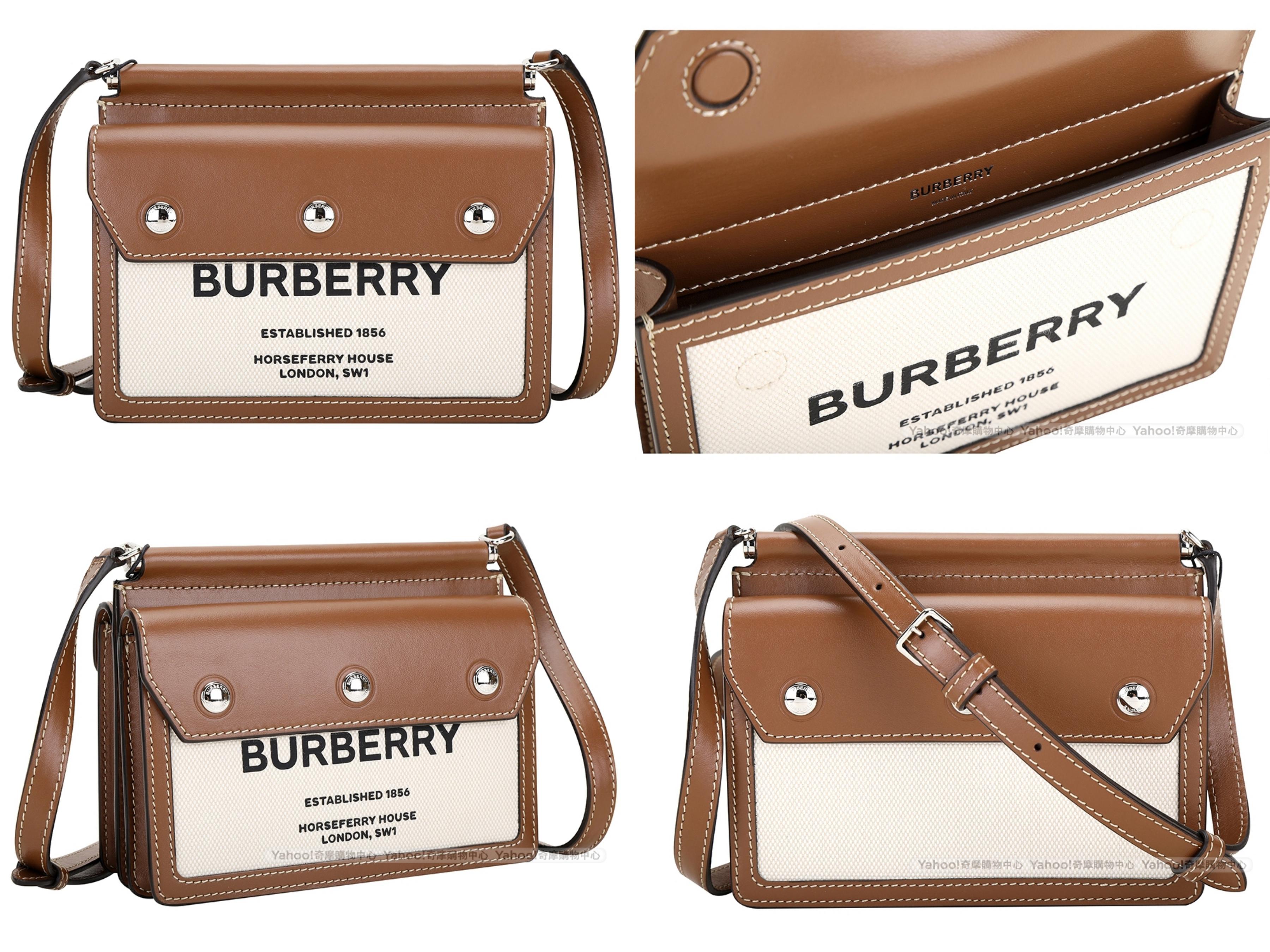 BURBERRY Horseferry Title 字母印花口袋細節泰爾勒斜背包(自然色x麥芽棕) 優雅簡約不失設計感,高實用價值雙層收納出門隨身物