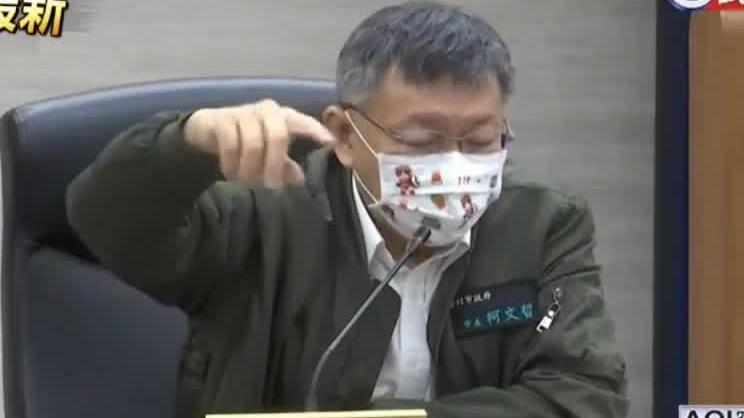 柯驚人語錄! 台中高雄多死亡車禍 因政黨輪替