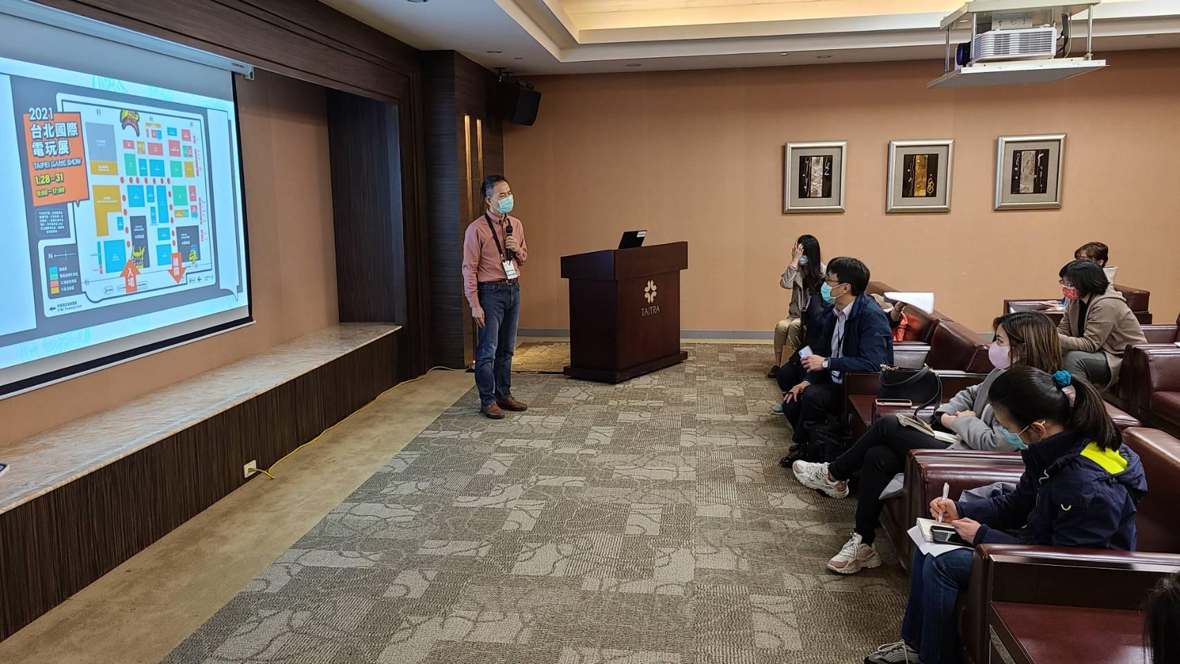2021台北電玩展說明防疫計劃_1