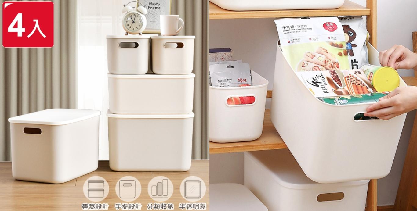 木暉收納箱帶蓋設計,可疊加收納搭配超大容量,方便做好分類收納,兩側手提的設計讓你抽拉方便,半透明蓋可以防塵防髒。適用於客廳、廚房、浴室、臥室。