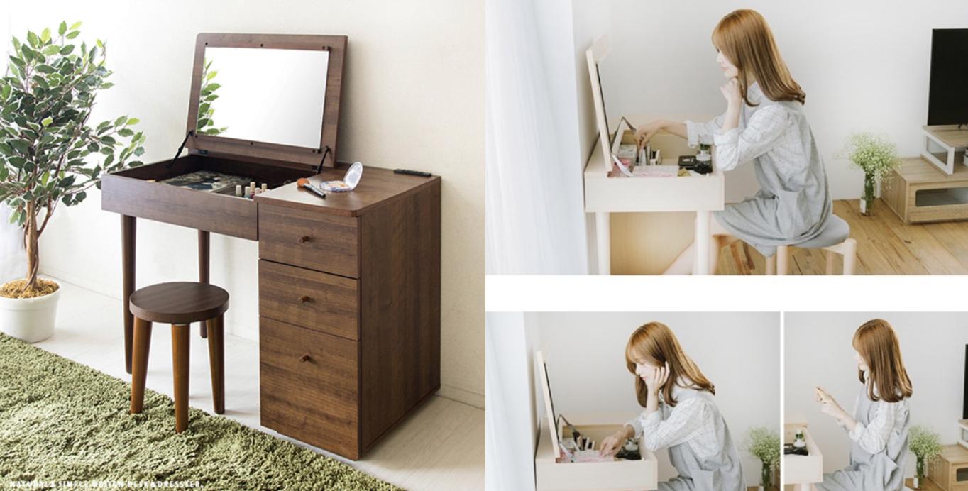 完美主義化妝桌掀鏡搭配三抽屜,收納多更多,多功能可當化妝桌、工作桌使用,而且是台灣製造,品質優良更有保障。