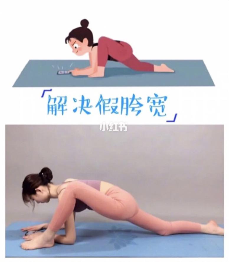 記住站立的腳要與膝蓋保持90度,屁股盡量往地板方向下沉,慢慢伸展你的髖關節