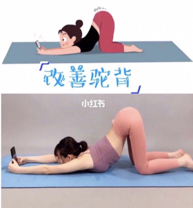 這個動作可以緩解身體疲勞,糾正駝背美化肩部線條,還能改善便秘