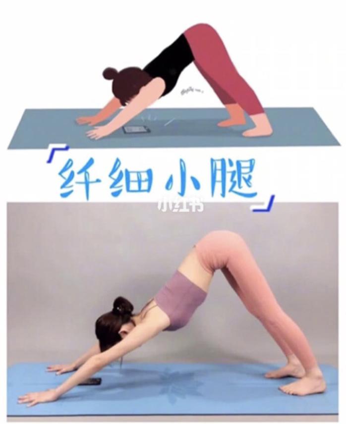 感受背部延展,放鬆呼吸,堅持一分鐘就能有按摩內臟的功效