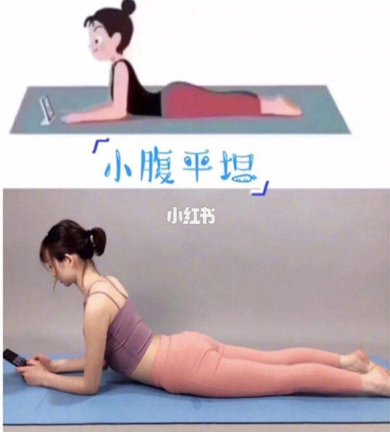 這個動作可以增加脊椎柔軟度、瘦小腹緩解久坐酸痛