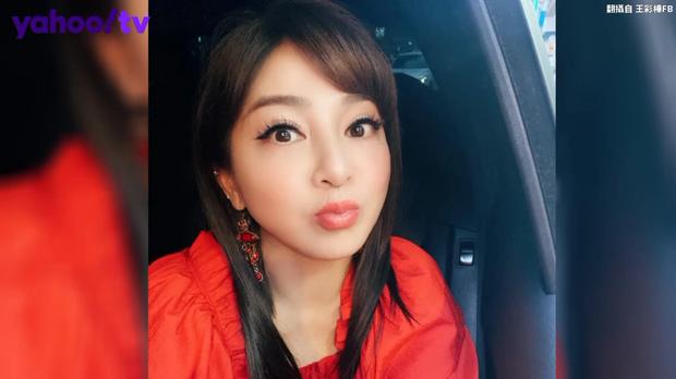 王彩樺眉毛消失眼皮超嚇人 網友喊超像隋棠...