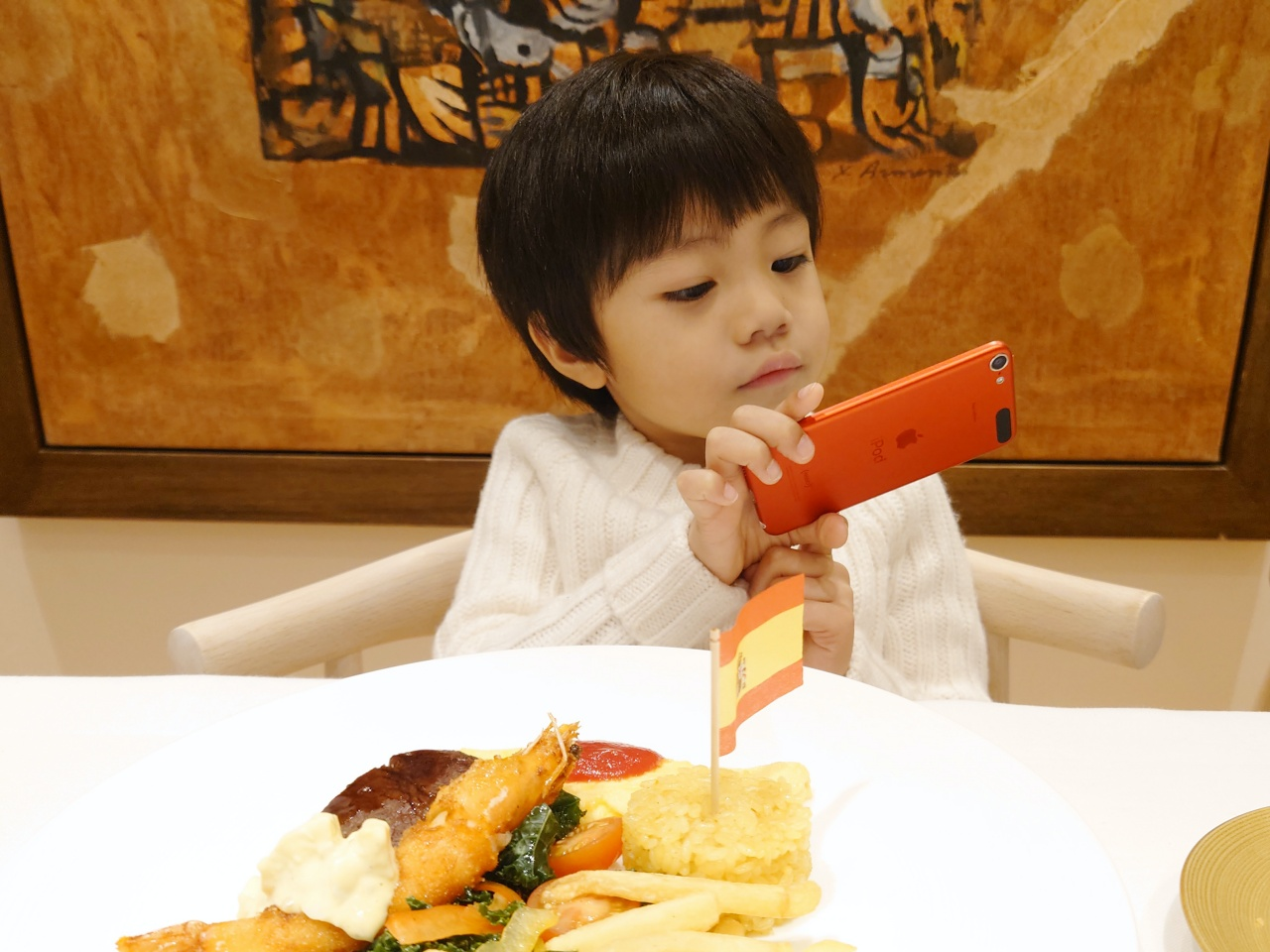 iPod touch Junya Ishino
