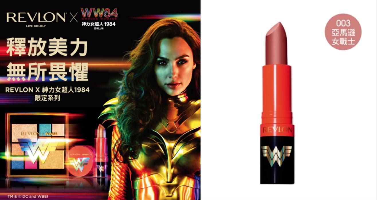 美國唇彩No.1!電影《神力女超人1984》聯名限定,獨特超持色立體顯色科技,一擦飽和,蘊含植萃保濕複合成分,上妝同時保養。