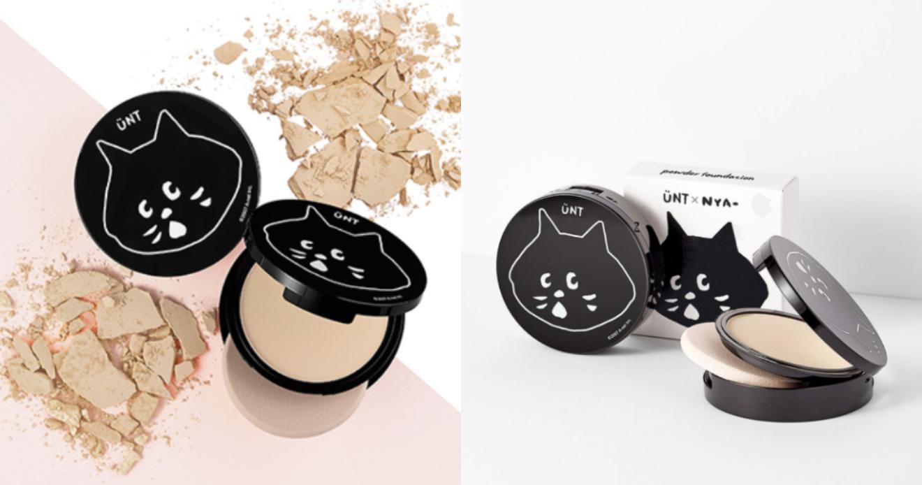 日本超人氣潮流品牌Né-net全球首度聯名彩妝,防曬型粉餅,抗油耐汗、不易黯沉脫妝,打造柔霧光美肌。