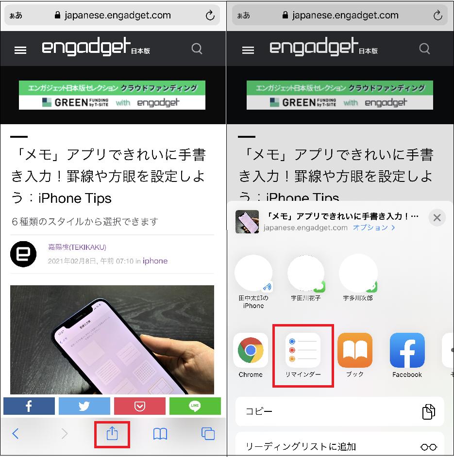 iPhone