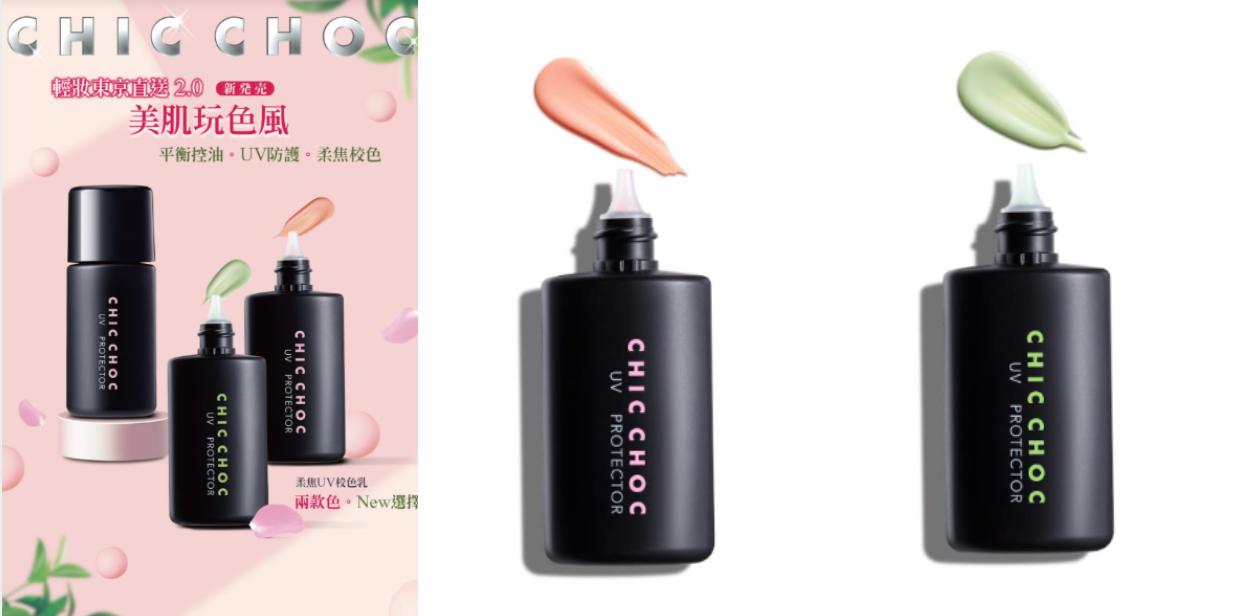 結合UV防護×柔焦濾鏡×控油持妝,3in1多功能的設計,讓上妝變的更加輕鬆自在,可瞬間修飾毛孔與膚色,提升肌膚賦予粉嫩的美麗肌質,展現出柔焦美肌!