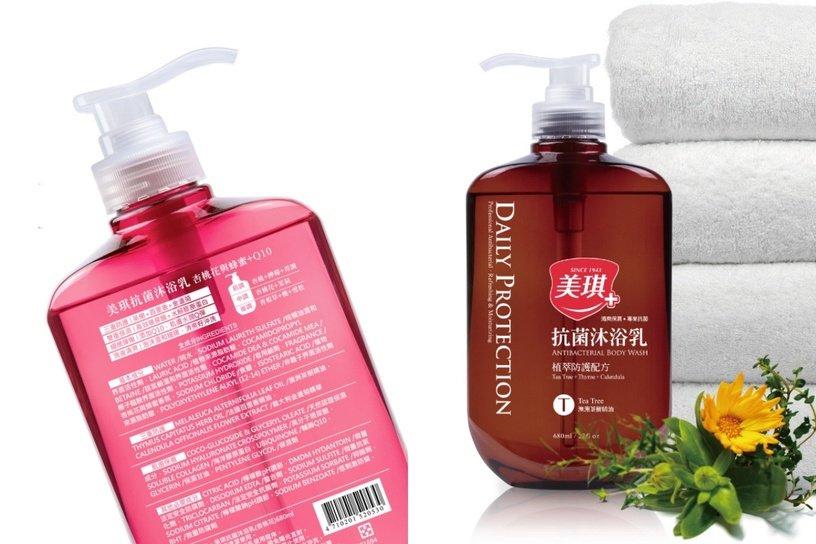 PTT熱議「養膚肥皂/沐浴乳」推薦