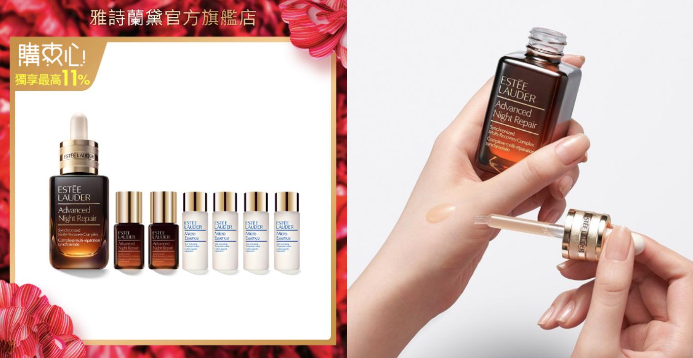 雅詩蘭黛經典明星「小棕瓶」,一滴就能使肌膚完美透亮、更彈潤、緊緻,極速修護新革命,啟動年輕關鍵,全面開啟抗老的連鎖反應,全方位改善肌膚問題。根本就是全能的肌膚修護小幫手!
