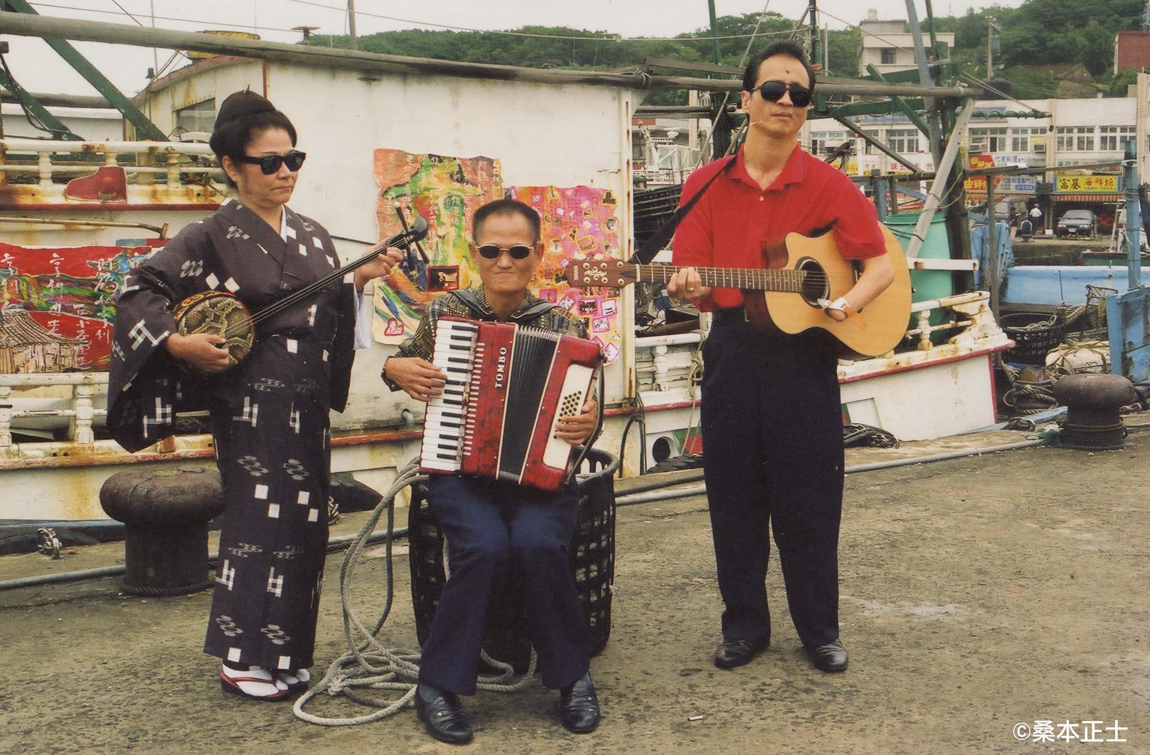 《夢幻琉球》 (Tsuru-Henry, 1998)©桑本正士