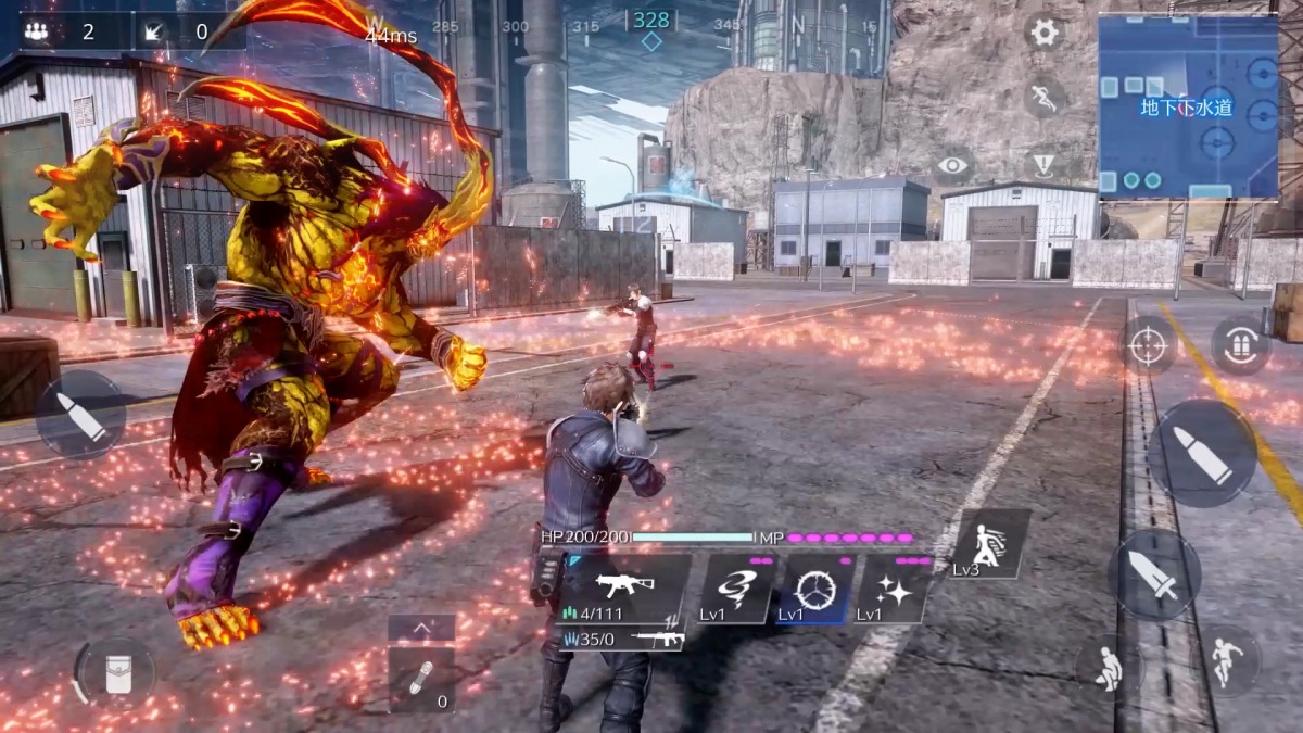Two FFVII mobile games are on the way including a battle royale title – Yahoo Finance Australia