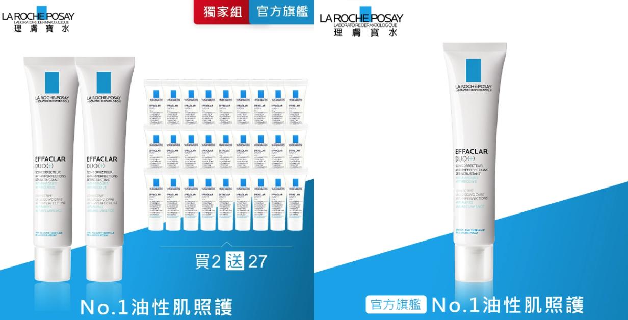 油性肌膚、混合肌膚、敏感肌皆適用。能有效改善毛孔組塞,預防粉刺發生,針對痕跡作用,避免痘痘留下痕跡。