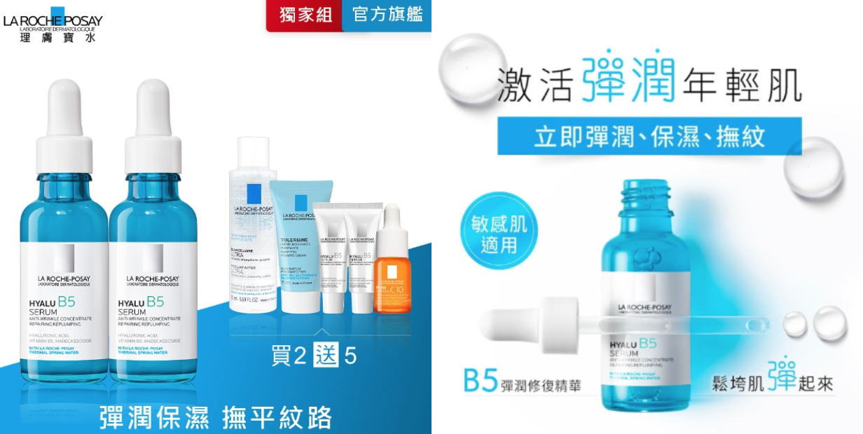 敏感肌適用!能有效抗老、緊緻肌膚、修復肌膚、保濕潤澤,全面修復老化皮膚,撐起表皮、撫平紋路。
