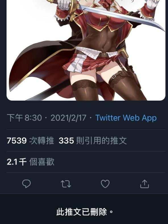 先前的 hololive 關於漫畫的推文已經刪除。(圖源:Twitter)