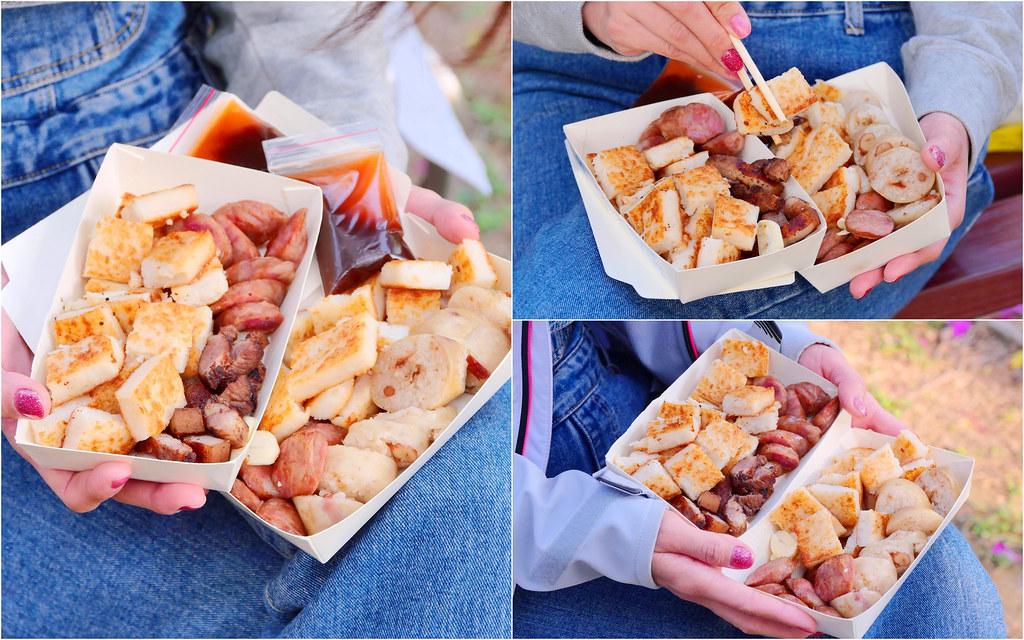 台中|廣味香蘿蔔糕花生米腸