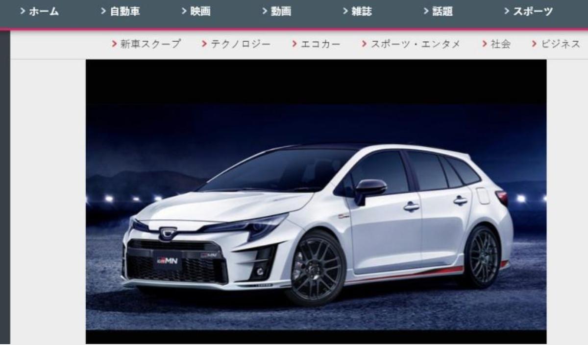 日媒透露,Toyota 旗下旅行車 Corolla Touring 將推出高性能版本。