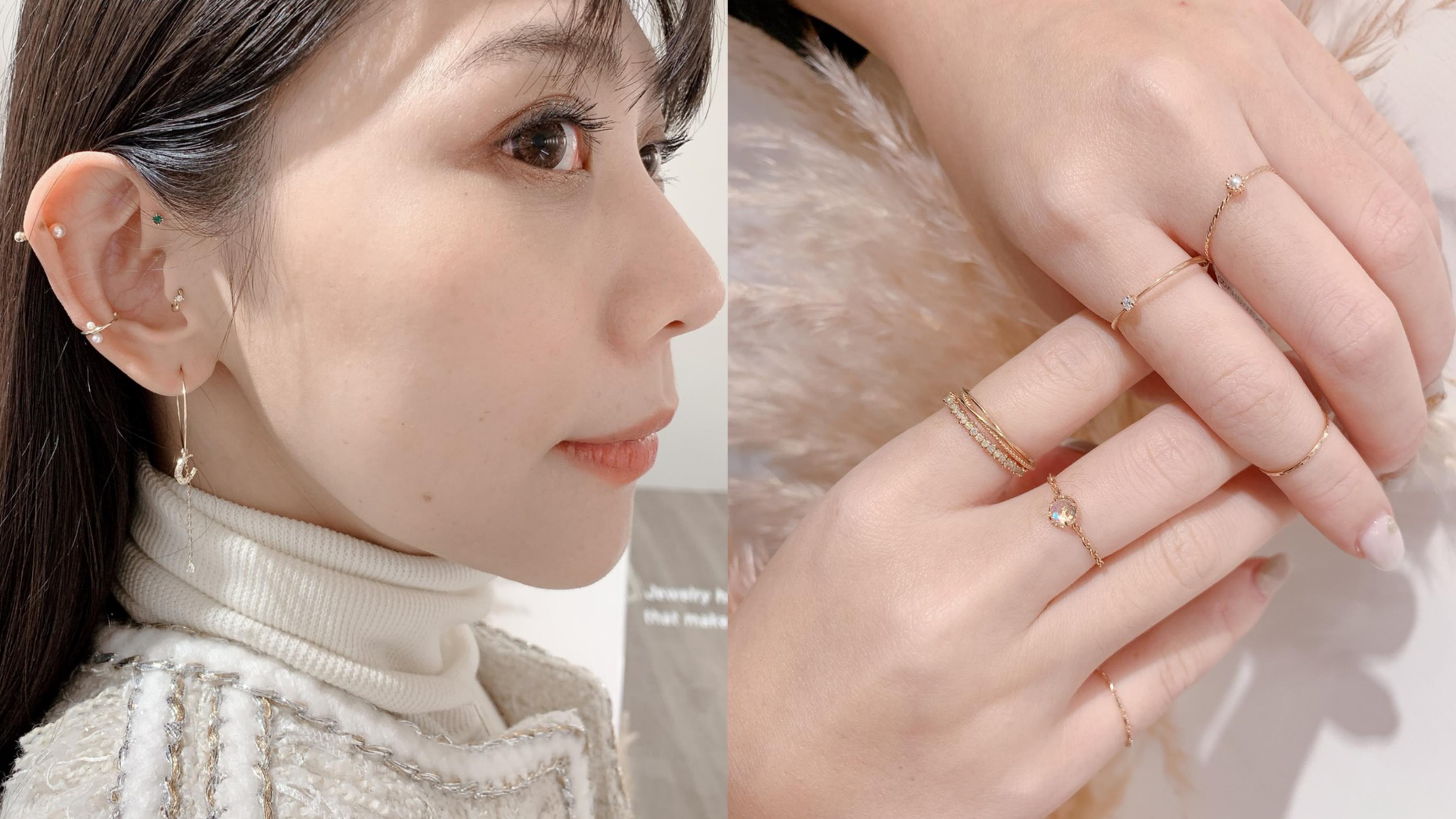 飾品低調的優雅讓人不容忽視,單戴或疊戴都非常合適