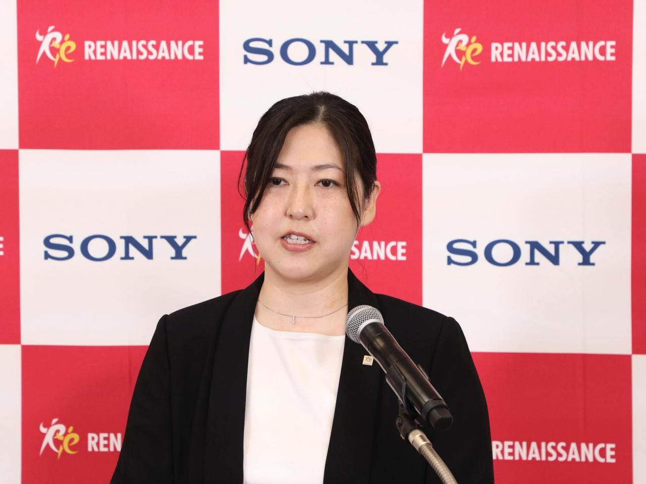 Sony Renaissance