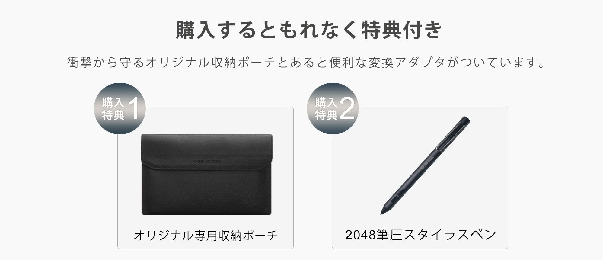 OneMix4 日本版
