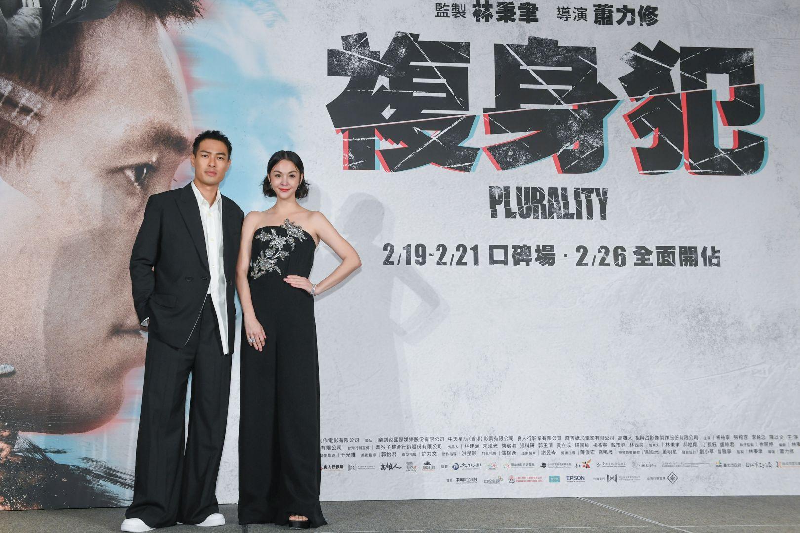 《複身犯》記者會男主角楊祐寧(左)、女主角張榕容(右)
