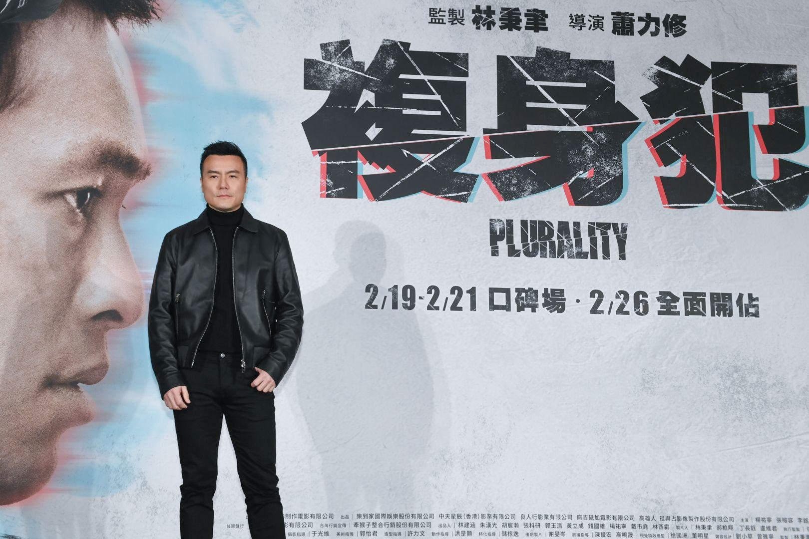 《複身犯》記者會李銘忠飾演的刑警在片中有多場槍火肉搏戰