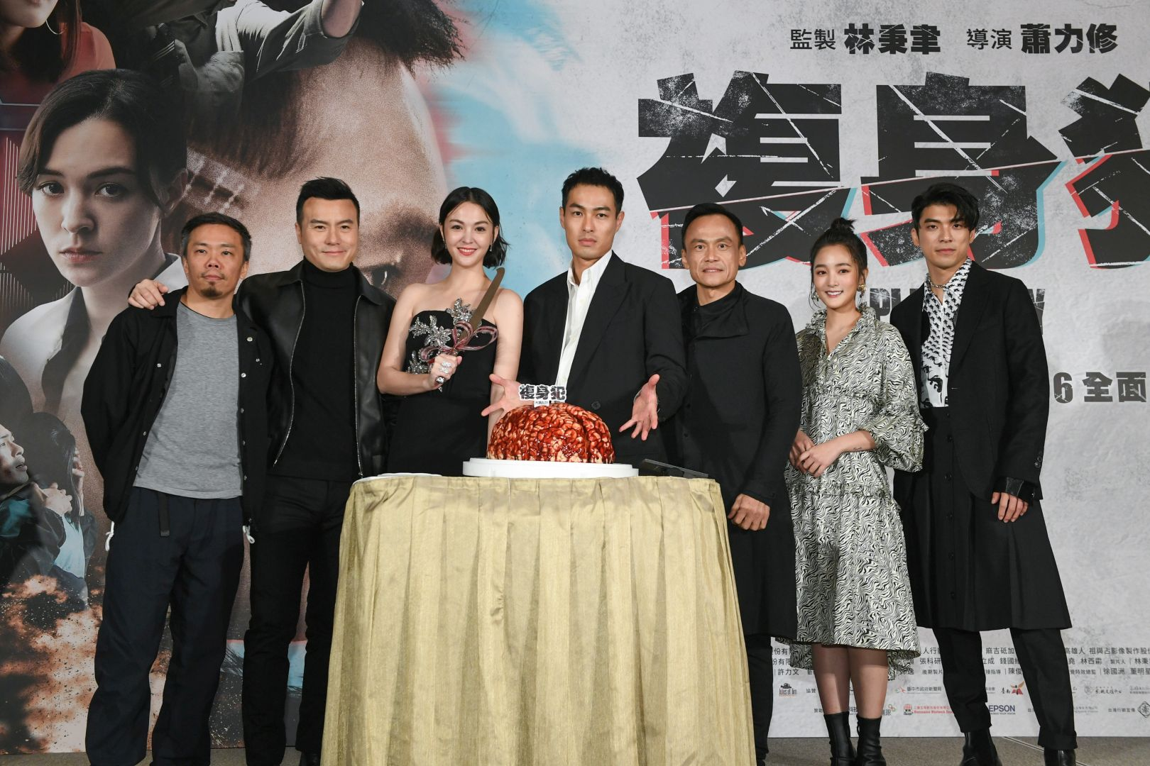 《複身犯》記者會左起為導演蕭力修、主演李銘忠、張榕容、楊祐寧、陳以文、王淨、林哲熹