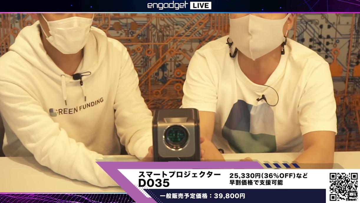 Engadget Live