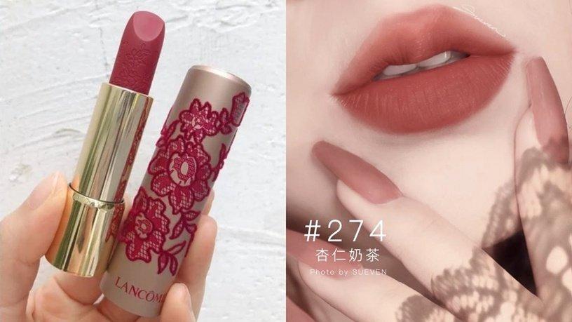 2021日本唇膏流行色
