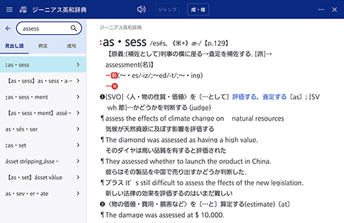 EX-word ClassPad.net