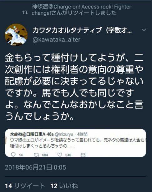 (圖源:Twitter)