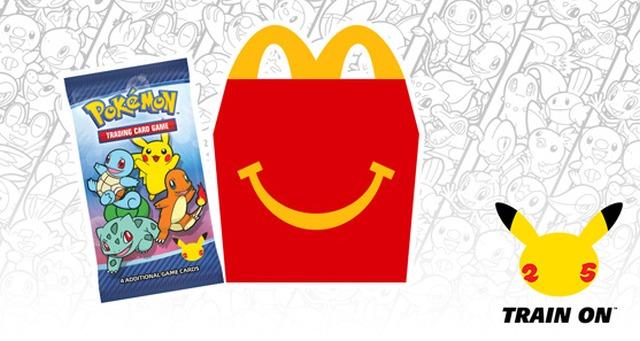 McDonalds x Pikachu
