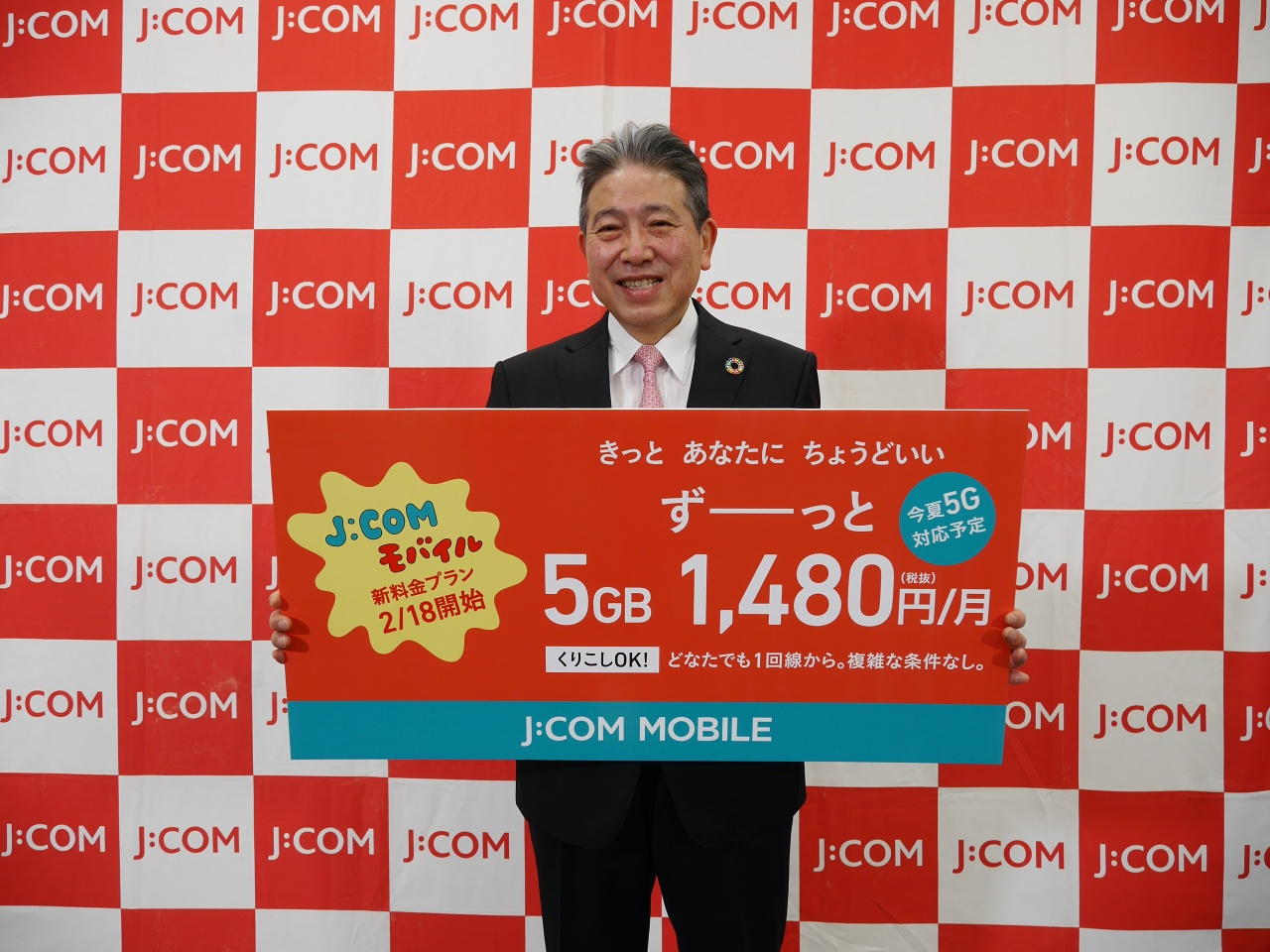 MVNO Masahiro Sano