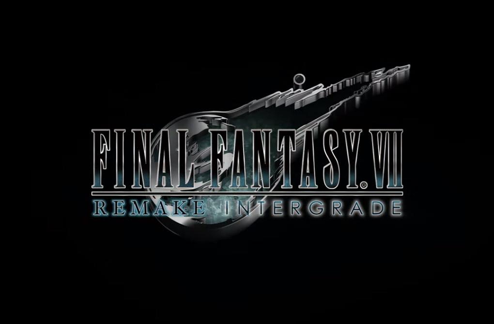 FF VII Intergrade