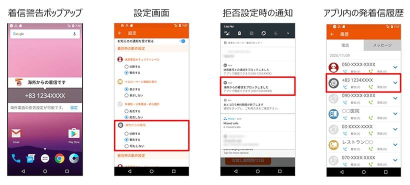 au tobilaphone app