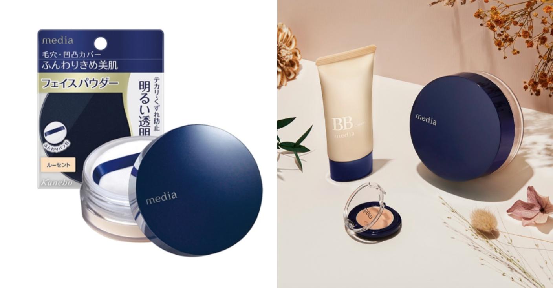 媚點 光透柔焦蜜粉能自然修飾毛孔與肌膚凹凸不平,打造棉花糖般的膨彈美肌,持續散發透明感的自然粧容。