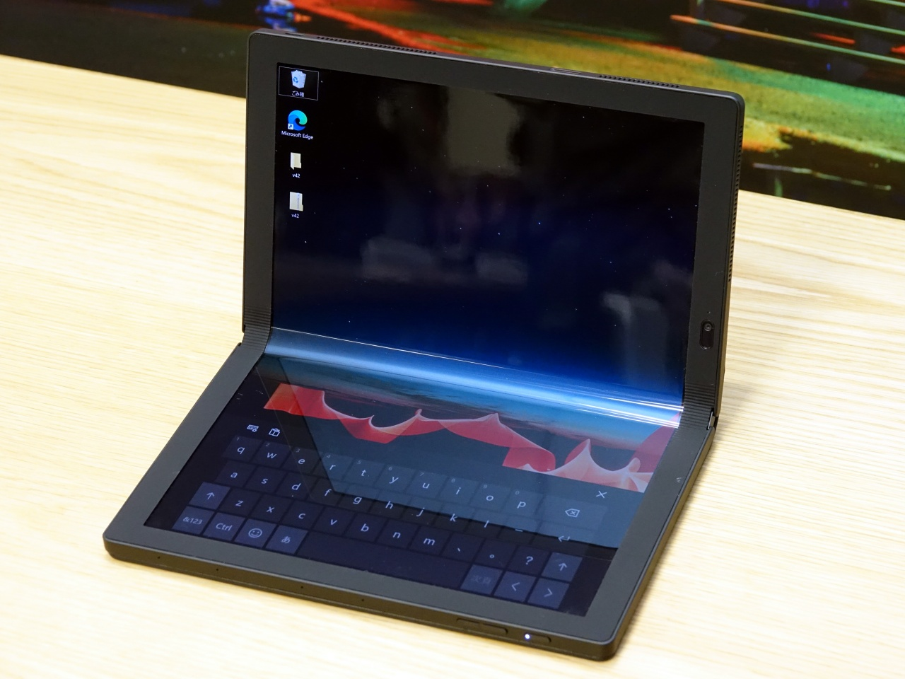 razr 5G ThinkPad X1 Fold Junya Ishino