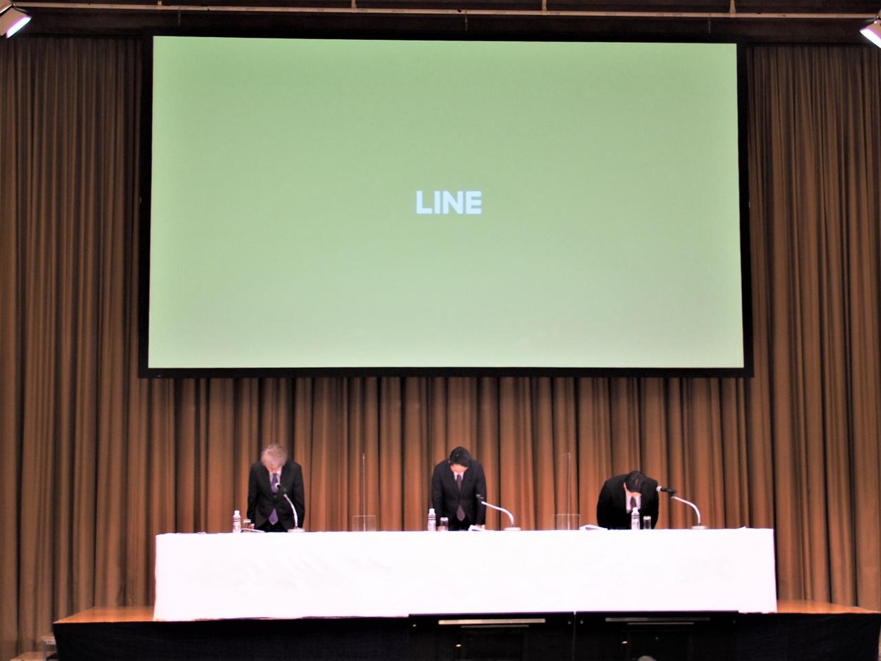 LINE Masahiro Sano