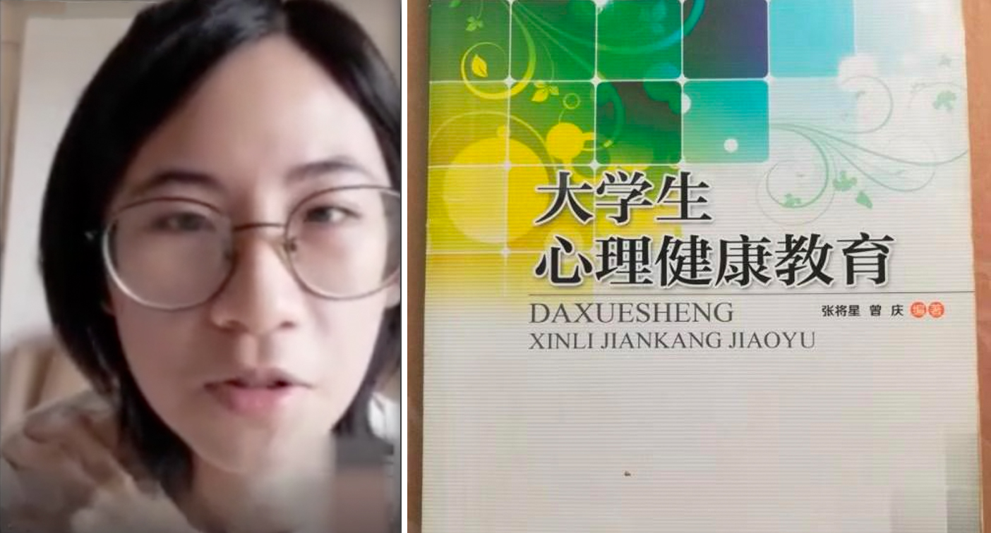 Court allows textbook to call homosexuality 'mental disorder'