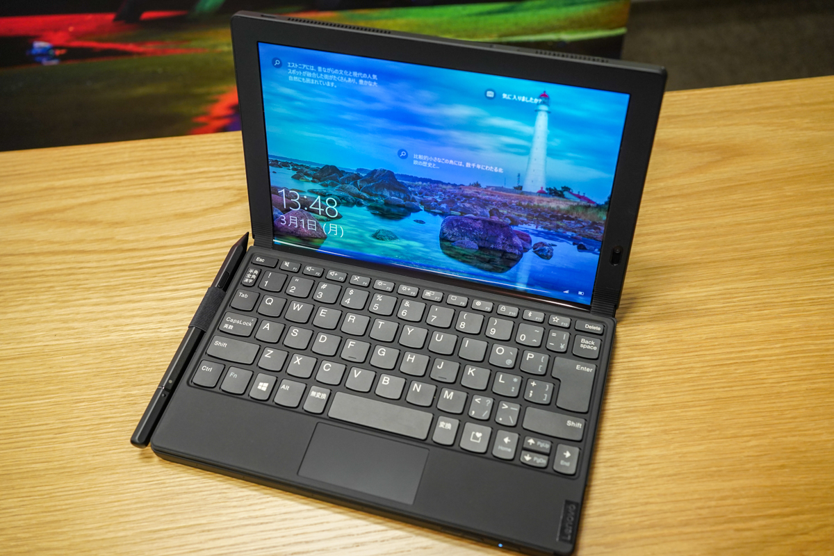 ThinkPad X1 Fold:5G