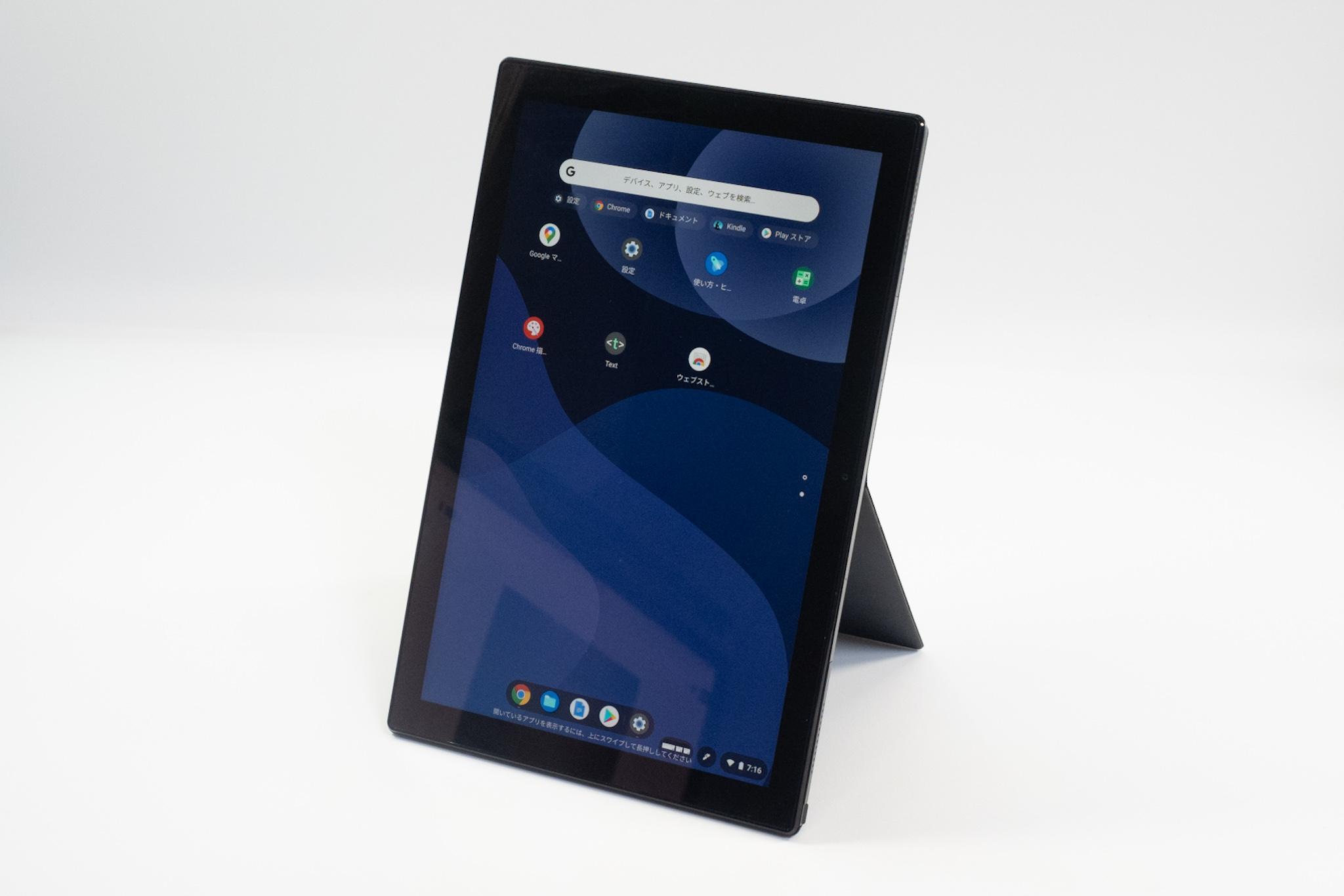 Chromebook Detachable CM3