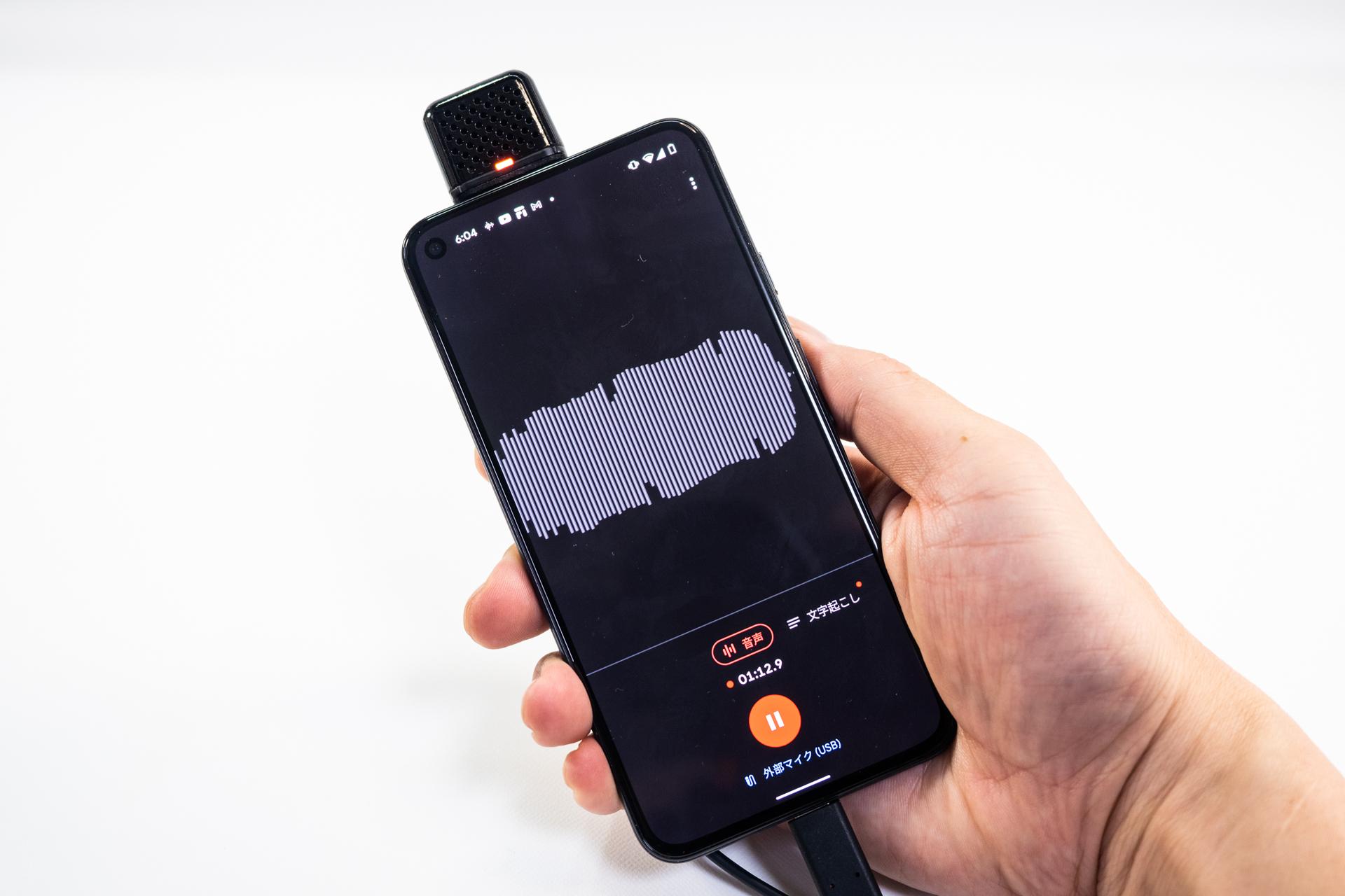 SmartphoneMicrophone