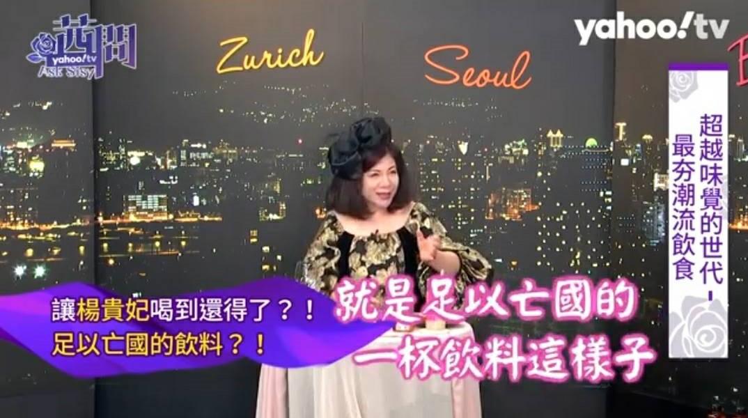 台灣創意美食有多強? 陳文茜驚讚足以亡國