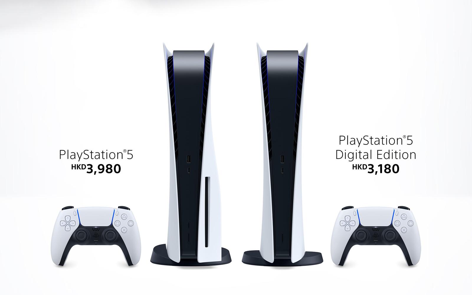 PS5 HK price